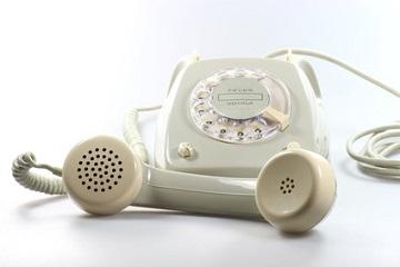 Telefonseelsorge für Kinder
